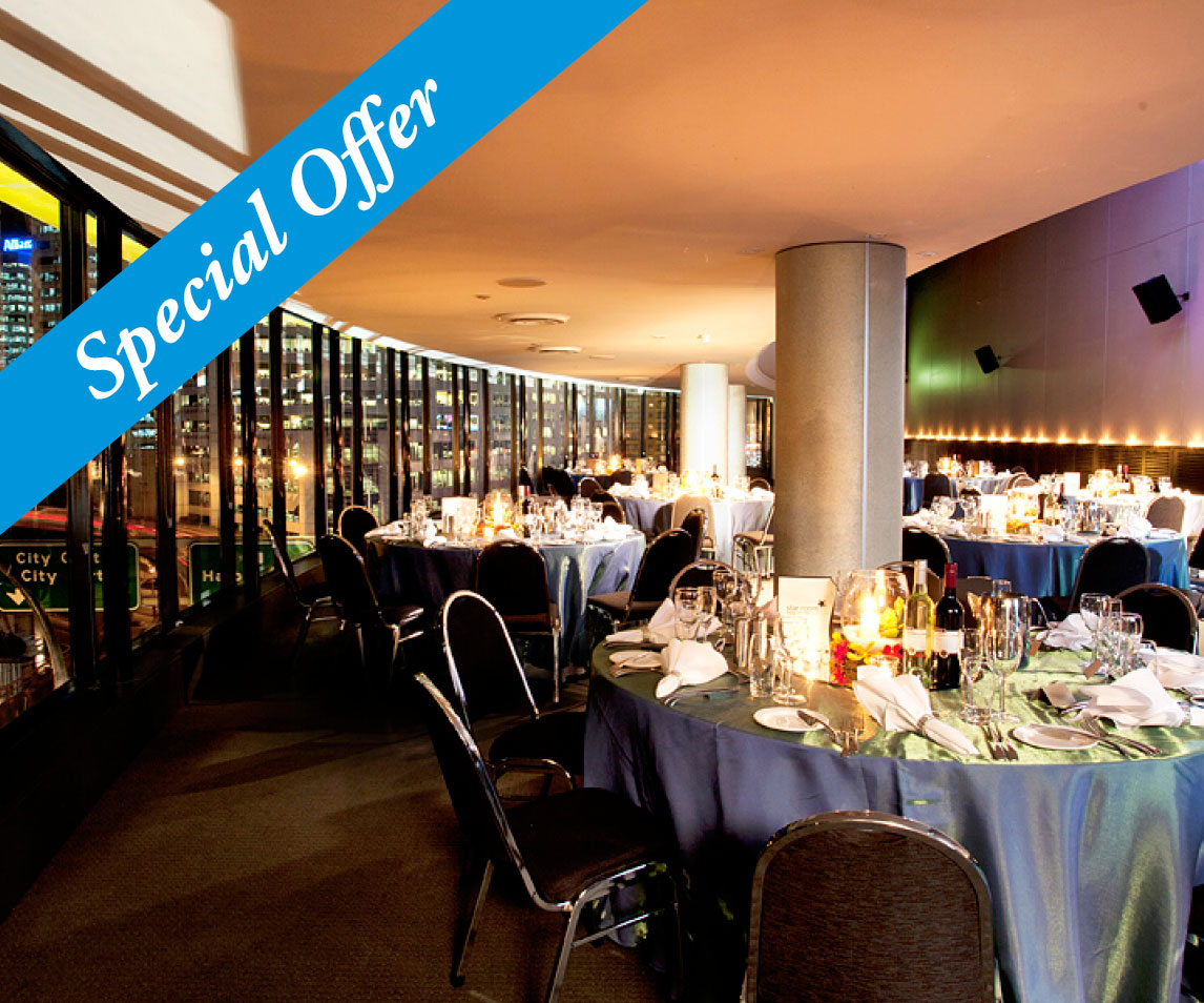 Banquet Dinner from $79pp<br> -Darling Harbour-