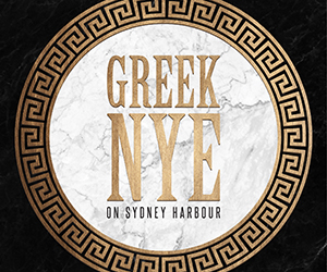 Greek New Year's Eve At Dockside